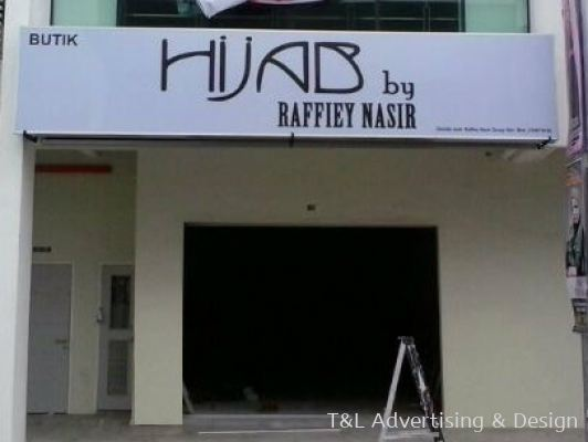 Hijab 4ft x 20ft Lightbox with UV cut-out sticker