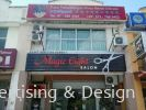 Magic 8 4ft x 20ft Spandrel signboard with pvc foam box up lettering & logo Spandrel Signboard