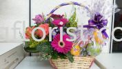 FFB13 - From : RM70.00 Floral Fruit Basket