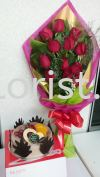 MD24 - From : RM250.00 mother day