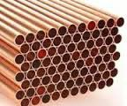 Smartco Copper Pipe (Straight Type)