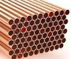 Smartco Copper Pipe (Straight Type)