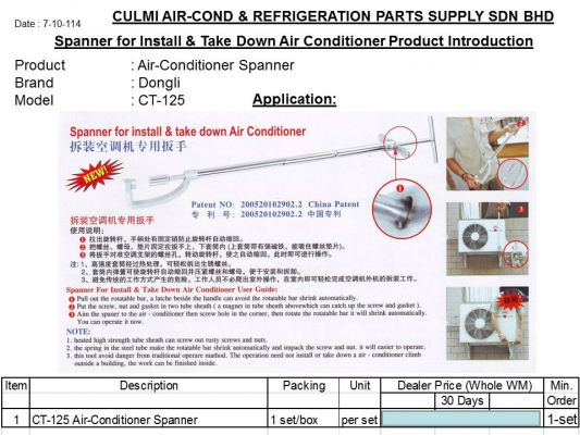 DONGLI CT-125 Air Conditioner Spanner