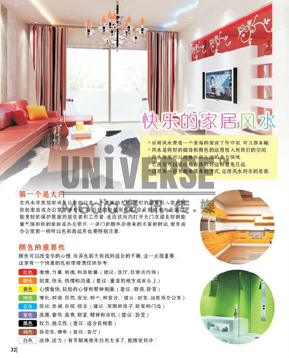 07 May 2013 Issue 08) Home Direction Magazine