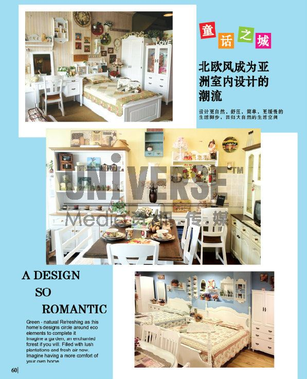 10 May 2013 Issue 08) Home Direction Magazine