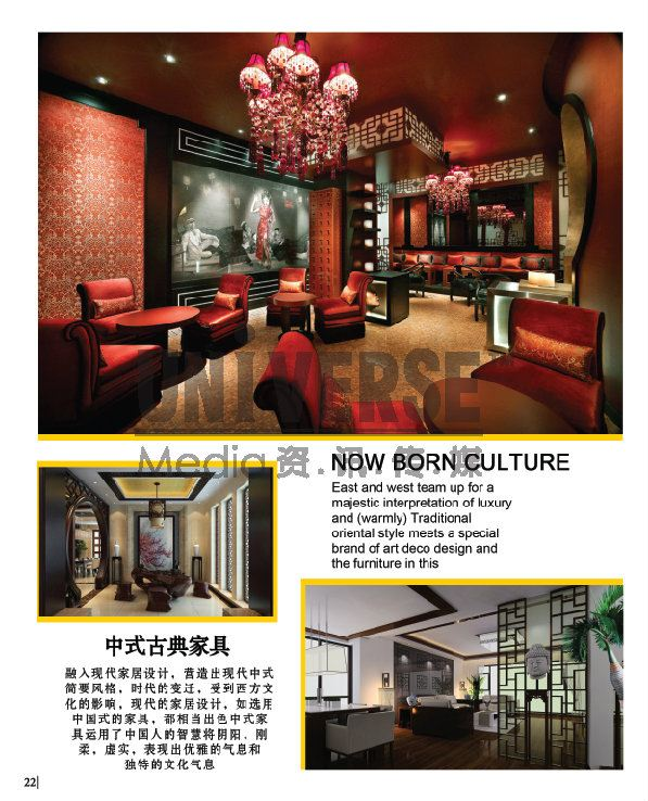 03 May 2013 Issue 08) Home Direction Magazine