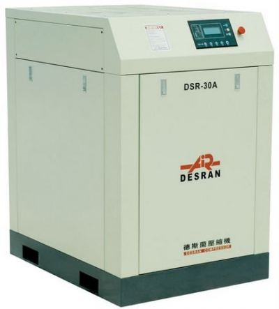 DSR-30A Screw Air