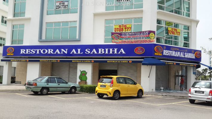 Restoran Al Sabiha at The Atmosphere seri kembangan