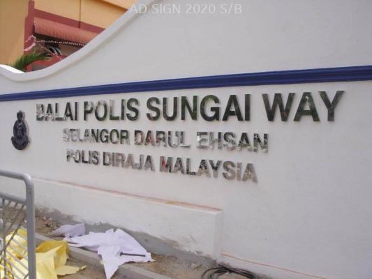 (Balai Polis Sg Way)