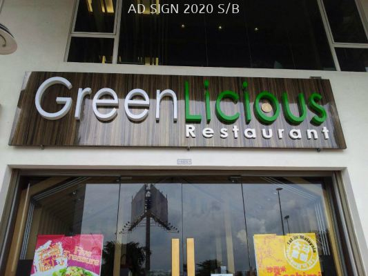 (Greenlicious Restaurant)
