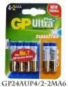GP Ultra Plus Alkaline Battery GP Battery BATTERY