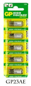 GP High Voltage Battery GP Battery BATTERY