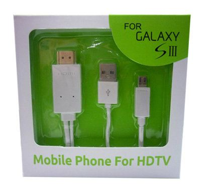 Mobile Phone For HDTV