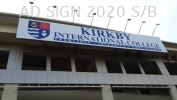 (kirkby International College) College / School / Stadium Billboard