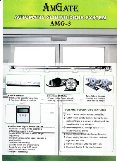 AMGATE Automatic Sliding Door System AMG-3