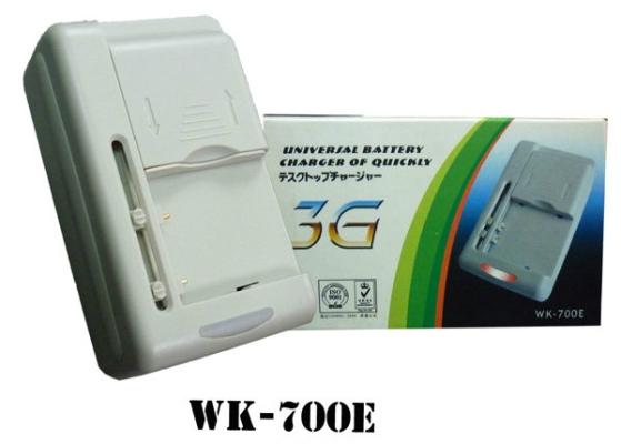 WK-700E