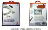 USB Data Cable GF002 3M (IPhone) USB CHARGING CABLE HANDPHONE ACCESSORY