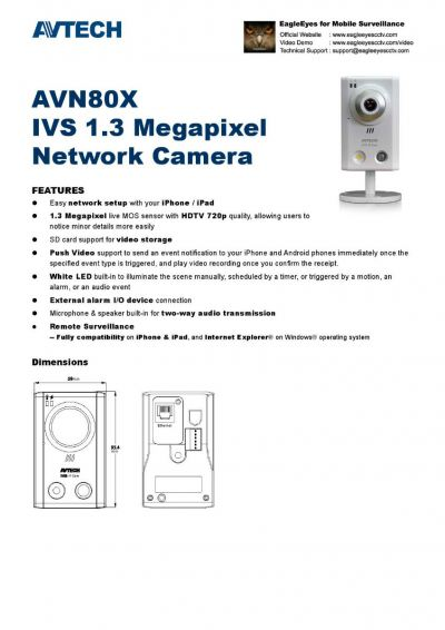 AVTECH IP Camera