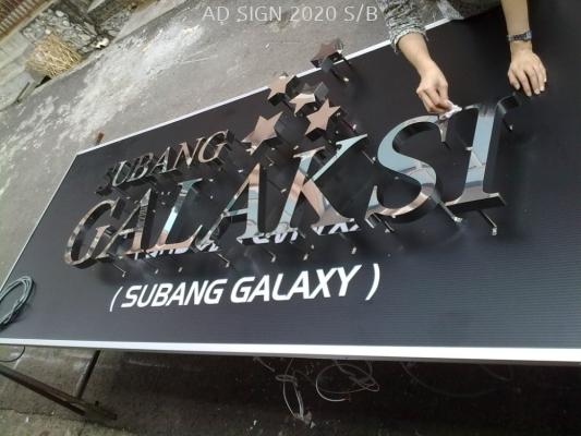 (Subang Galaxy)