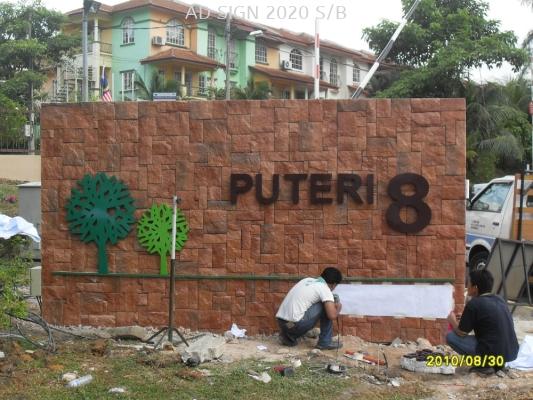 (Puteri 8) at Puchong