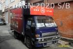 (Kun Kee) Lorry Sticker Bus / Lorry / Van Sticker