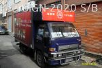 (Kun Kee) Lorry Sticker Bus / Lorry / Van Sticker