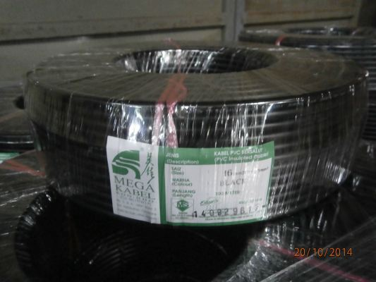 MEGA Single PVC Cable (100m)