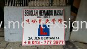 Traditional type of signboard simple design (click for more detail) Signboard / Lighting Signboard