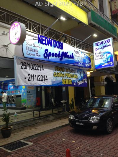 Acrylic 3D Signboard with LED Light (Setapak, KL)