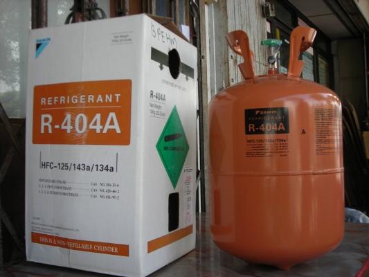 Daikin 404A Refrigerant Gas (10kg)
