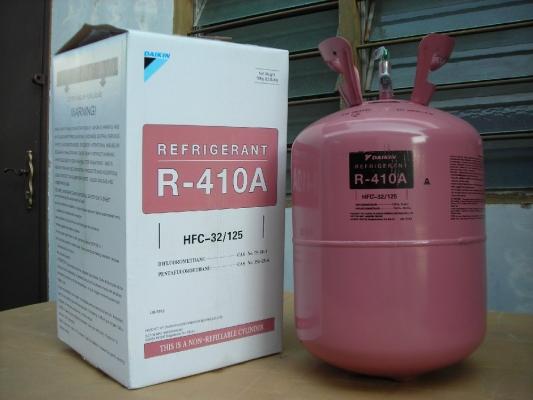 Daikin 410A Refrigerant Gas (10kg)
