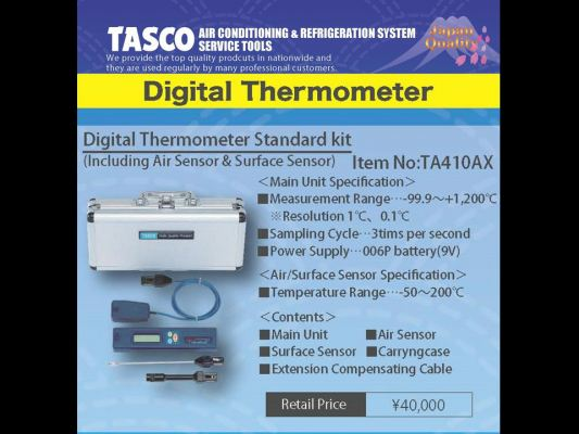 TASCO Digital Thermometer