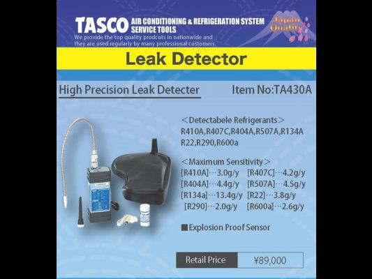 TASCO High Precision Leak Detector