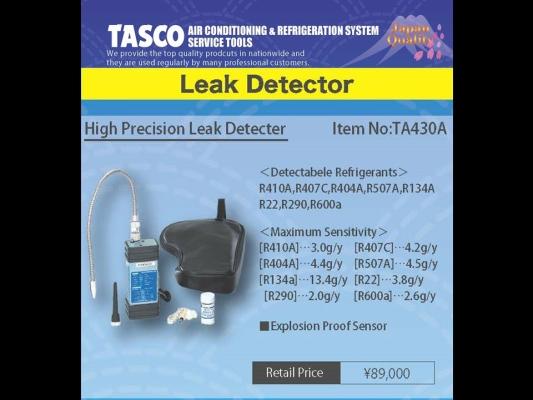TASCO High Precision Leak Detector