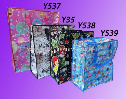 Y537/Y35/Y538/Y539