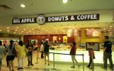 Big Apple Donuts and Coffee Stainless Steel 3D Led Signboard
