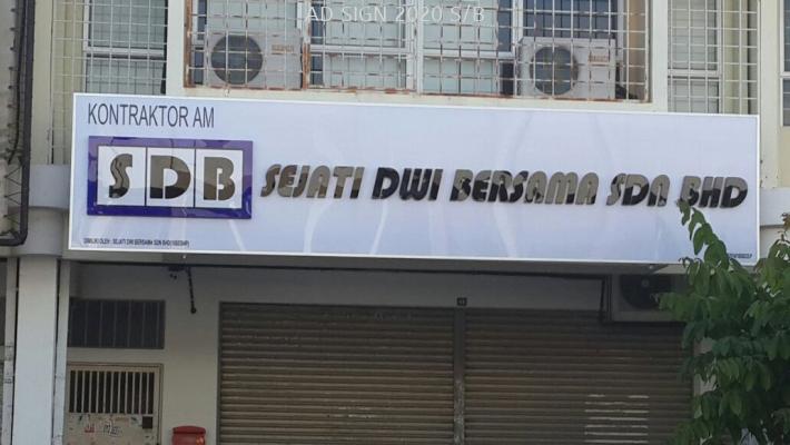 SDB at Puchong