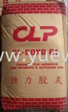 CL-Bond G1 强力胶灰 Bonding Agents Cement
