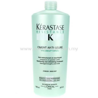 Kerastase Resistance Ciment Anti-Usure Conditioner(Treatment For Weakened Hair)1000ml