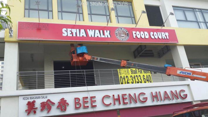SETIA WALK FOOD COURT at Puchong