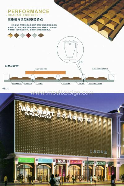 3D front pannel  board /Fasade pannel  design