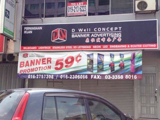 D Well Concept Promotion