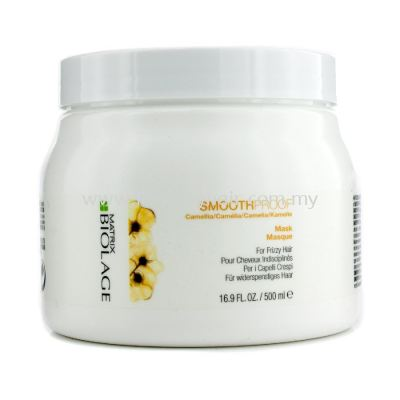 Matrix Biolage Smoothproof Masque (For Frizzy Hair)500ml