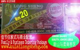 Family and Business Package / 住家与商业配套- RM20 Old Packaged (仅限参考)