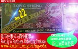 Family and Business Package / 住家与商业配套- RM22 Old Packaged (仅限参考)