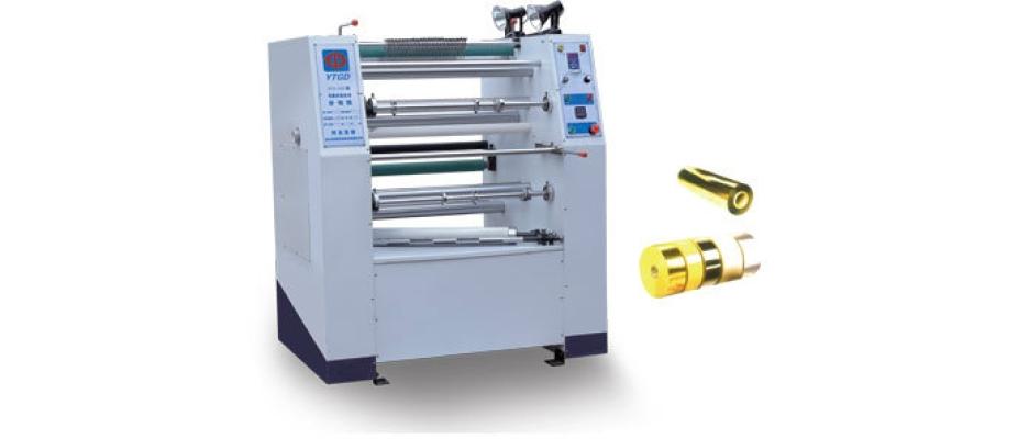 DFQ-650C Foil Cutting Machine