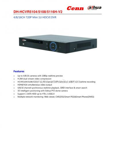 HDCVI DVR  (Perakam Video Digital Definisi tinggi)