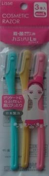 3pcs Disposable Razor Cosmetic Razors & Sharpeners
