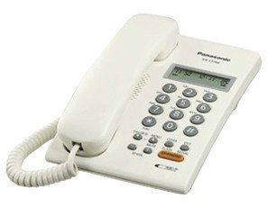 Panasonic Proprietary Telephone Set KX-T7705X