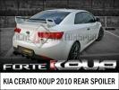 Kia Forte Koup GT Spoiler Koup Kia